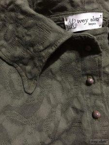 Ivey Abitz Bespoke shirt ready to ship